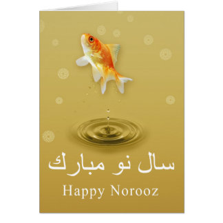 Persian norooz cards greeting photo cards zazzle happy norooz fish persian new year greeting card m4hsunfo
