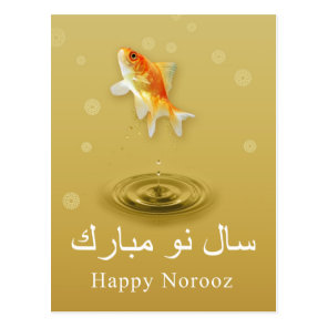 Happy Norooz Fish - Persian New Year Postcard