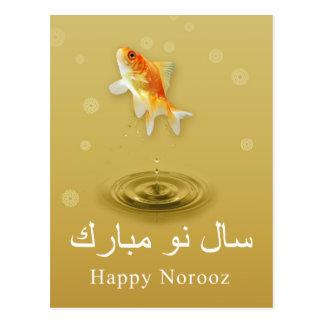 Happy Norooz Fish - Persian New Year Postcard