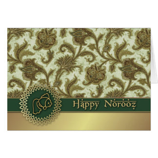 Happy Norooz. Persian New Year Customizable Cards