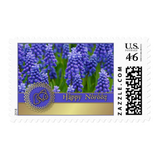 Happy Norooz Persian New Year Postage Stamp