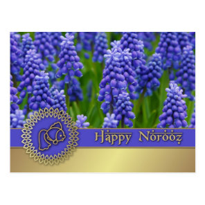 Happy Norooz. Persian New Year Postcards