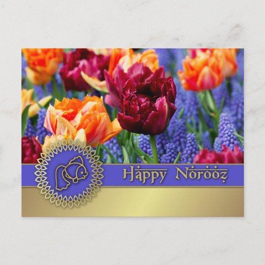 Happy norooz persian new year postcards zazzle happy norooz persian new year postcards m4hsunfo