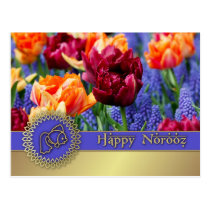 Happy Norooz. Persian New Year Postcards
