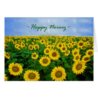 Happy Norooz, Sunflowers in the Field Greeting Card
