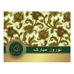 Happy Nowruz. Persian New Year Postcards