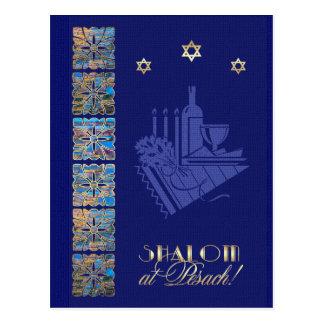 Happy Passover. Customizable Postcards