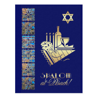 Happy Passover. Customizable Postcards