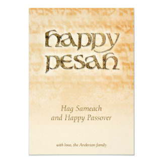 Happy Passover - Flat Greeting Card