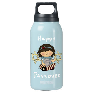 Happy Passover Girl Insulated Water Bottle