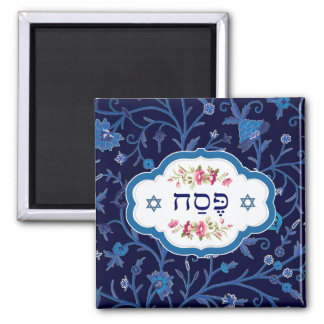 Happy Passover / Happy Pesach Gift Magnets