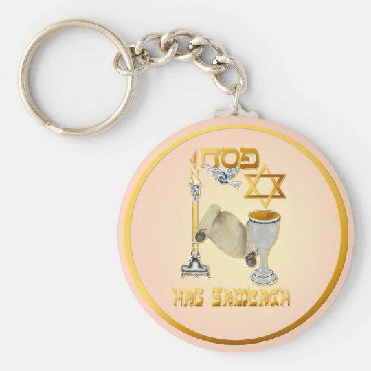 Happy Passover Keychain