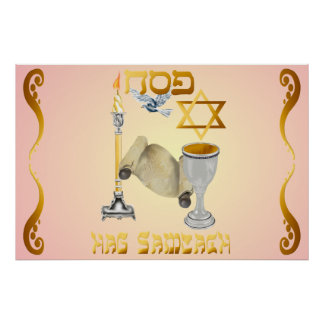 Happy Passover Poster