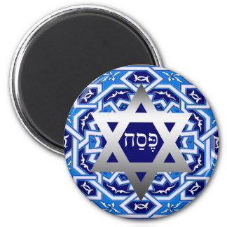 Happy Passover. Shalom at Pesach Gift Magnets