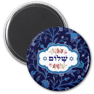 Happy Passover / Shalom at Pesach Gift Magnets