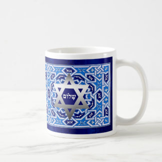 Happy Passover . Shalom at Pesach. Gift Mugs
