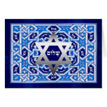 Happy Passover. Shalom at Pesach Greeting Cards