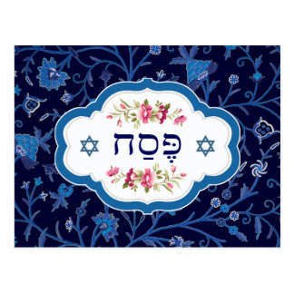 Happy Passover. Shalom at Pesach Postcards