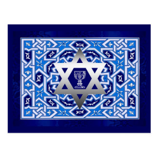 Happy Passover Star of David and Kiddush Cup Cards