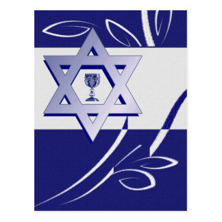 Happy Passover. Star of David and Kiddush Postcard