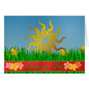 Happy Persian New Year  سال نو مبارک Card