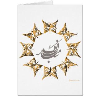 Happy Persian New Year Greeting Card