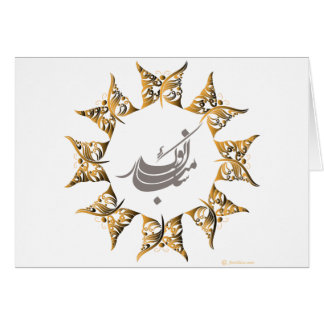 Happy Persian New Year Card