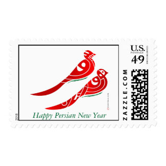 Happy Persian New Year Postage Stamp