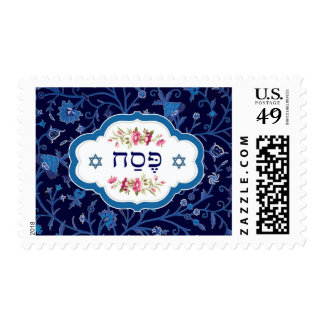 How to write happy pesach in hebrew