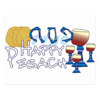 Happy Pesach Postcard