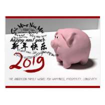 Happy PIg New Year 2019 personalized Postcard