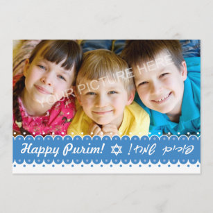 Purim greeting in hebrew gifts on zazzle happy purim photo card greeting m4hsunfo