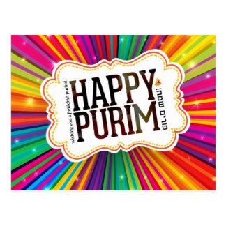 purim gifts on zazzle