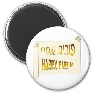 Happy Purim - Purim Sameach hebrew 2 Inch Round Magnet