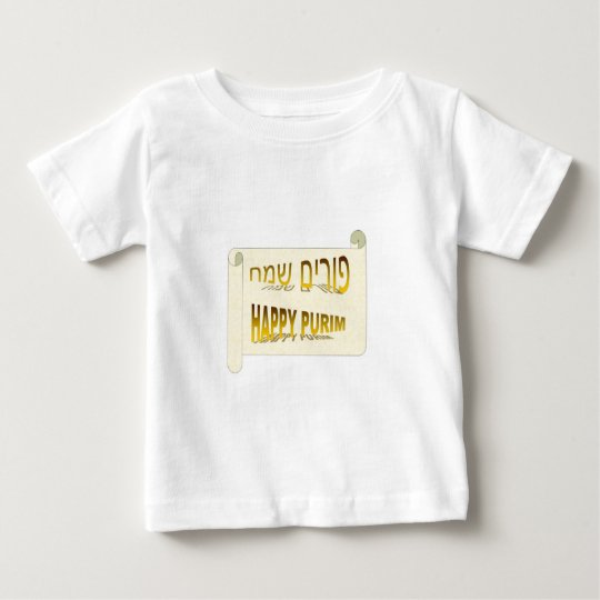 Happy Purim - Purim Sameach hebrew Baby T-Shirt
