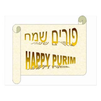 Happy Purim - Purim Sameach hebrew Postcard