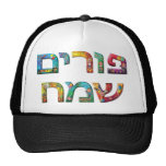 Happy Purim Trucker Hat