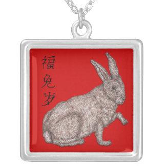 Happy Rabbit Year Square Pendant Necklace