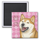 Happy Red Shiba Inu Japanese Dog 2 Inch Square Magnet
