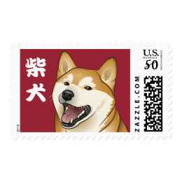 Happy Red Shiba Inu Japanese Dog Postage