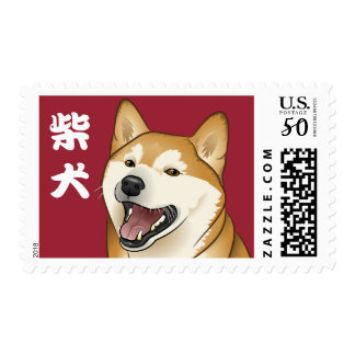 Happy Red Shiba Inu Japanese Dog Postage