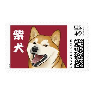 Happy Red Shiba Inu Japanese Dog Postage Stamp
