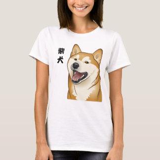 Happy Red Shiba Inu Japanese Dog T-Shirt