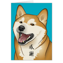 Happy Red Shiba Inu Japanese Thank You Card