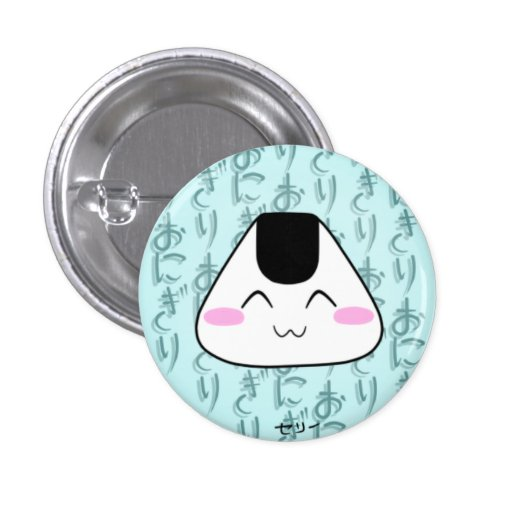 Happy Rice Ball Button