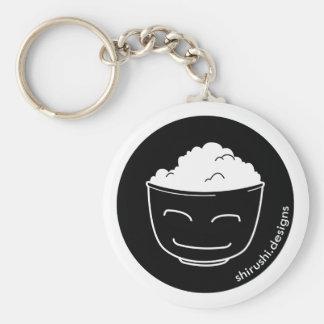 Happy Rice Bowl Basic Round Button Keychain