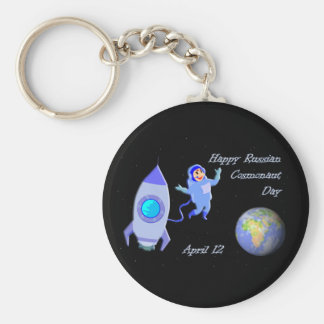 Happy Russian Cosmonaut Day April 12 Keychain