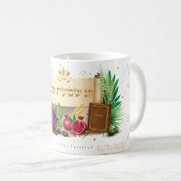 Happy SHAVUOT decorative ornament seven species Coffee Mug