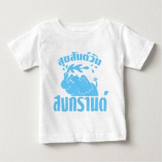 Happy Songkran Day ☺ Suksan Wan Songkran in Thai ☺ Baby T-Shirt