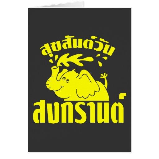Happy Songkran Day ☺ Suksan Wan Songkran in Thai ☺ Greeting Card